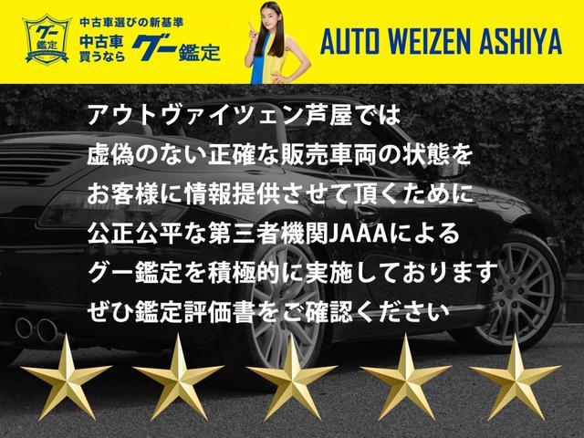 「ポルシェ」「ポルシェ」「クーペ」「兵庫県」の中古車3