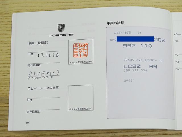 「ポルシェ」「ポルシェ」「クーペ」「兵庫県」の中古車13