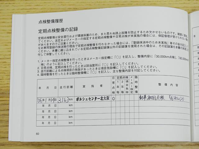 「ポルシェ」「ポルシェ」「クーペ」「兵庫県」の中古車14