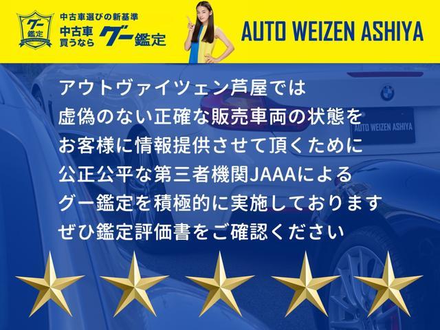 「アストンマーティン」「アストンマーティン V8ヴァンテージ」「クーペ」「兵庫県」の中古車3