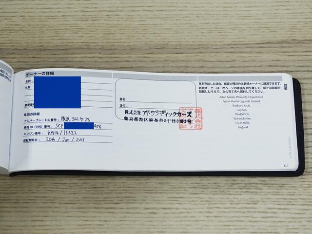 「アストンマーティン」「アストンマーティン V8ヴァンテージ」「クーペ」「兵庫県」の中古車12