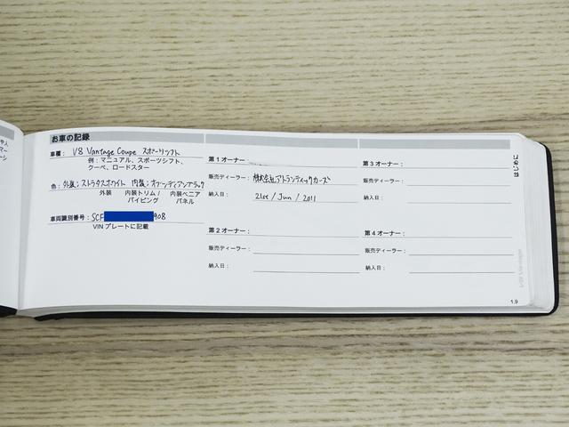 「アストンマーティン」「アストンマーティン V8ヴァンテージ」「クーペ」「兵庫県」の中古車13