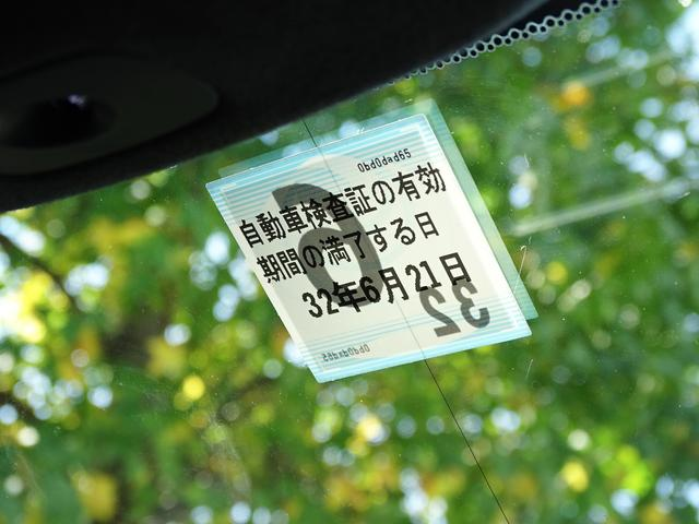 「アストンマーティン」「アストンマーティン V8ヴァンテージ」「クーペ」「兵庫県」の中古車18