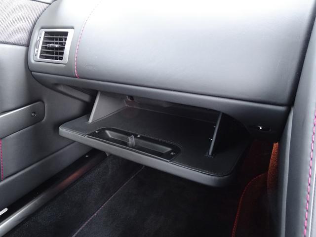 「アストンマーティン」「アストンマーティン V8ヴァンテージ」「クーペ」「兵庫県」の中古車30