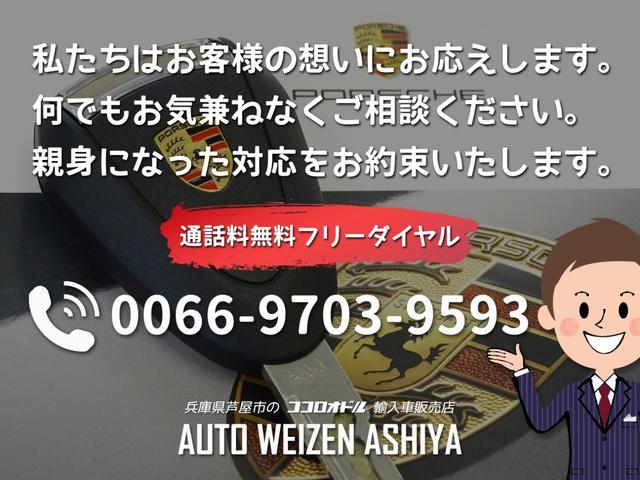 「ポルシェ」「ポルシェ」「オープンカー」「兵庫県」の中古車5