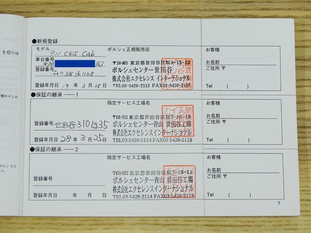 「ポルシェ」「ポルシェ」「オープンカー」「兵庫県」の中古車16