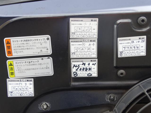 「ポルシェ」「ポルシェ」「オープンカー」「兵庫県」の中古車67