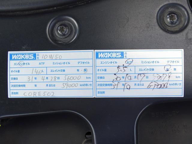 「ベントレー」「ベントレー コンチネンタル」「クーペ」「兵庫県」の中古車57