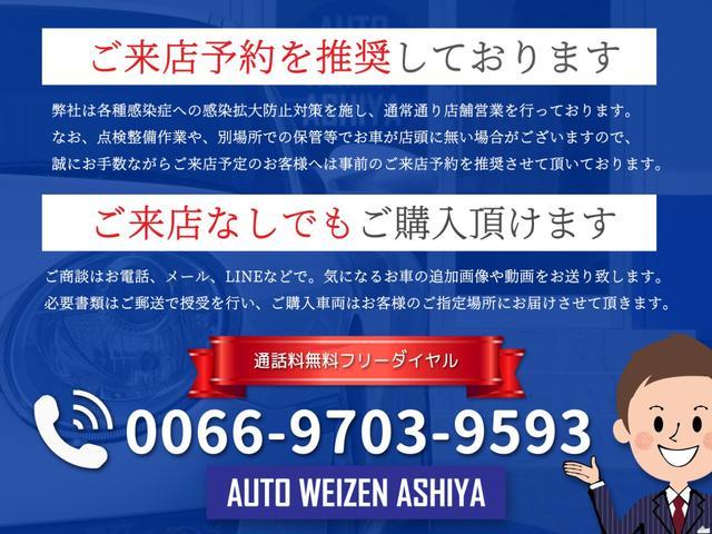 「その他」「TR-6」「オープンカー」「兵庫県」の中古車3