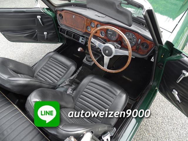 「その他」「TR-6」「オープンカー」「兵庫県」の中古車6
