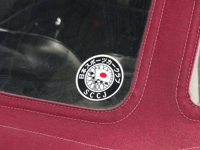 「その他」「TR-6」「オープンカー」「兵庫県」の中古車57