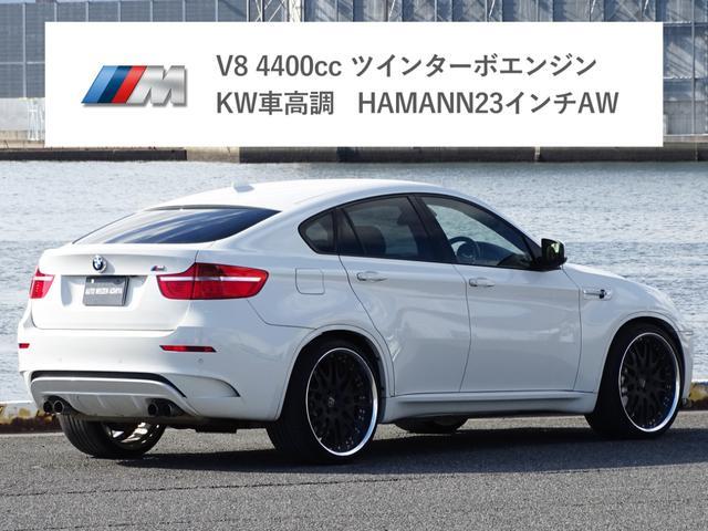 「BMW」「BMW X6 M」「SUV・クロカン」「兵庫県」の中古車2