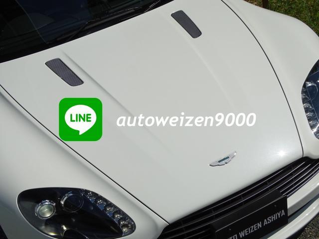 「アストンマーティン」「アストンマーティン V8ヴァンテージ」「クーペ」「兵庫県」の中古車6