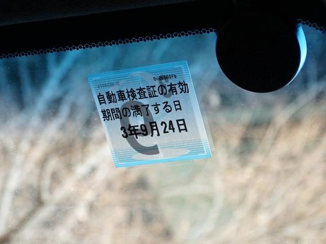 「アストンマーティン」「アストンマーティン V8ヴァンテージ」「クーペ」「兵庫県」の中古車20