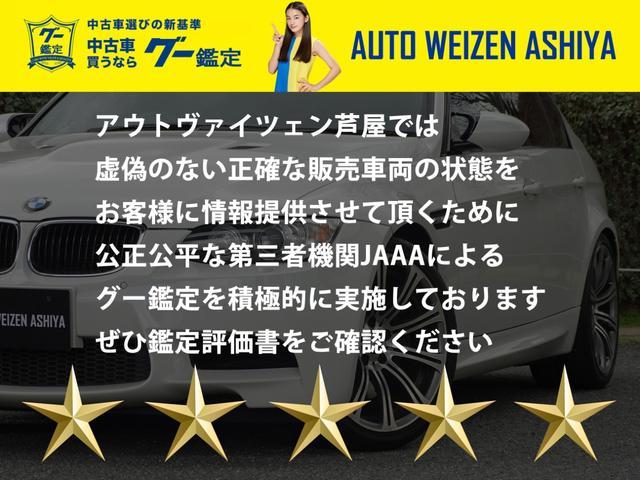 ベルリネッタ 正規D車/左/XR/革/エキマニ/可変マフラー(3枚目)