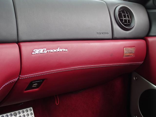 「フェラーリ」「360」「クーペ」「兵庫県」の中古車33