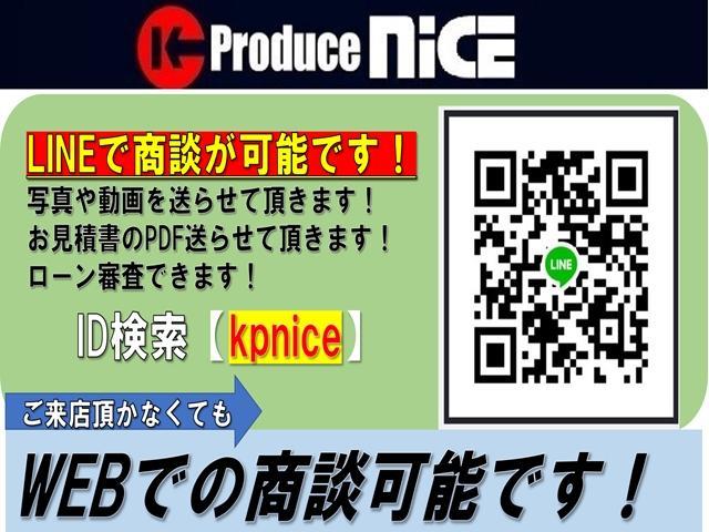 DX キーレス パワーウィンドウ ABS 5人乗り AMFMチューナー(3枚目)