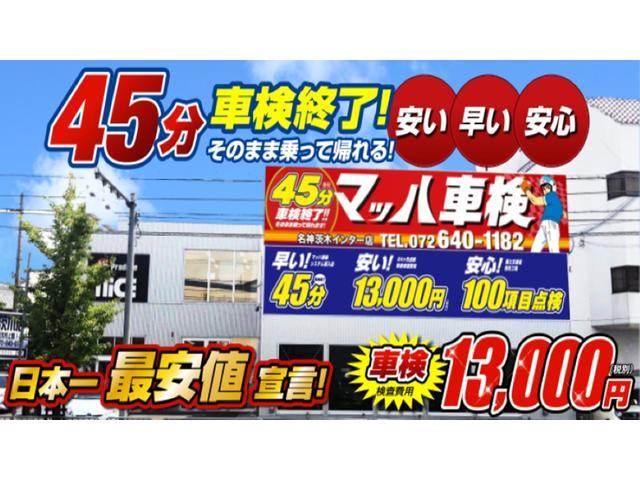 DX キーレス パワーウィンドウ ABS 5人乗り AMFMチューナー(5枚目)