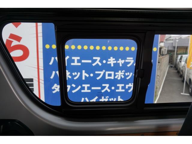 ロングジャストローDX キーレス パワーウィンドウ 6人乗り AMFMチューナー 電動格納ミラー ETC 両側スライドドア 平床 ディーゼル(33枚目)