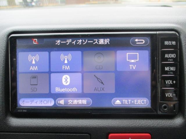 DX GLパッケージ キーレス ETC ナビ 前ドラレコ パワーウィンドウ バックカメラ(32枚目)