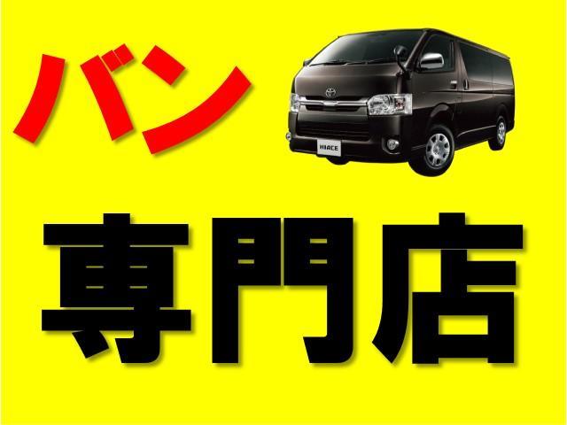 DX 日産純正ラジオデッキ FM/AM キーレスエントリー パワーウィンドウ ABS(3枚目)