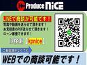ロングDX 純正CDデッキ キーレス パワーウィンドウ ETC 6人乗り(3枚目)