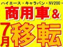 DX 5人乗り 日産純正ラジオデッキ FM/AM キーレスエントリー パワーウィンドウ(2枚目)