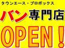 DX 5人乗り 日産純正ラジオデッキ FM/AM キーレスエントリー パワーウィンドウ(3枚目)