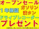 DX 5人乗り 日産純正ラジオデッキ FM/AM キーレスエントリー パワーウィンドウ(4枚目)