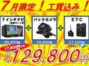 DX 5人乗り 日産純正ラジオデッキ FM/AM キーレスエントリー パワーウィンドウ(5枚目)