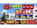 DX 5人乗り 日産純正ラジオデッキ FM/AM キーレスエントリー パワーウィンドウ(41枚目)