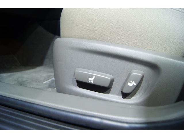 トヨタ マークX 250G リラセレクション全国1年保証付新品アルミ新品車高調