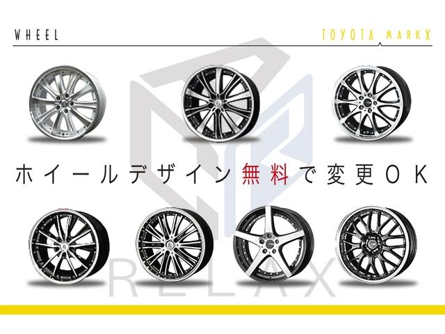 250G Sパッケージ 全国1年保証 新品アルミ 新品車高調(12枚目)