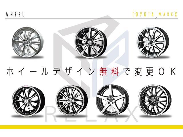 250G Fパケ後期RDS仕様 新品19アルミ 新品車高調(12枚目)
