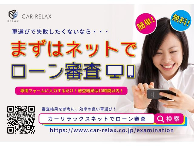 250G Sパッケージリラッセレ本革新品RDSモデリスタ仕様(6枚目)