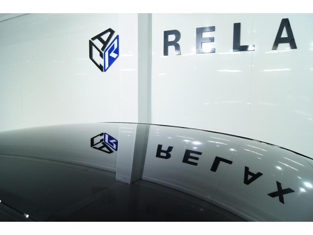 250G リラセレ全国1年保証 Gs仕様新品アルミ新品ライト(19枚目)