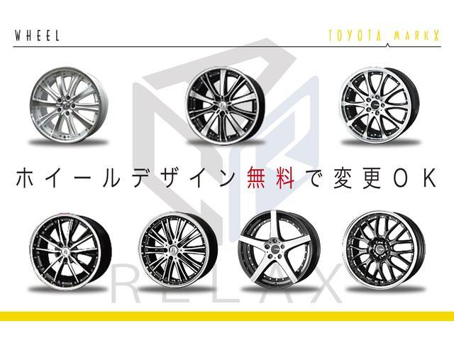 250G Sパケリラセレ 本革RDSモデリスタ仕様新品ライト(12枚目)