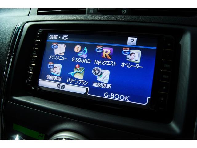250GリラセレGs仕様新品アルミ新品車高調新品ヘッドライト(28枚目)