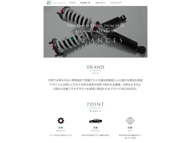 X 新品スピンドル仕様 新品ナビ新品BLIZ車高調新品アルミ(39枚目)
