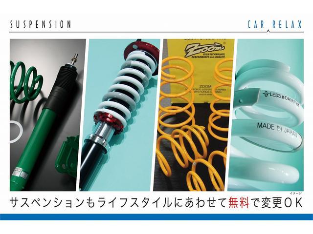 250G Fパケ新品RDSモデリスタ新品3眼ライト新品車高調(17枚目)