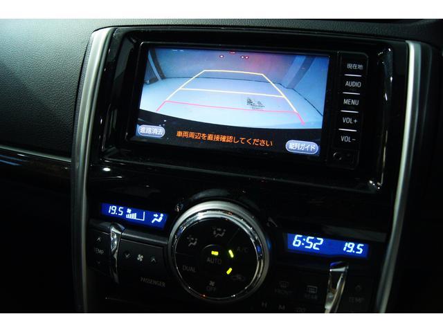 250G新品モデリスタ 新品Gsリアバンパー 新品3眼ライト(31枚目)