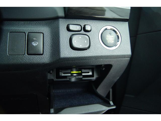 250GSパッケージリラセレGs仕様 新品ライト車高調アルミ(32枚目)