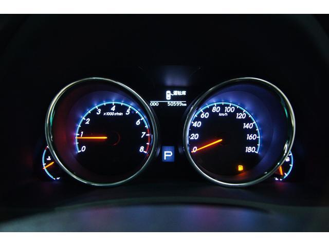 250GSパッケージリラセレGs仕様 新品ライト車高調アルミ(35枚目)
