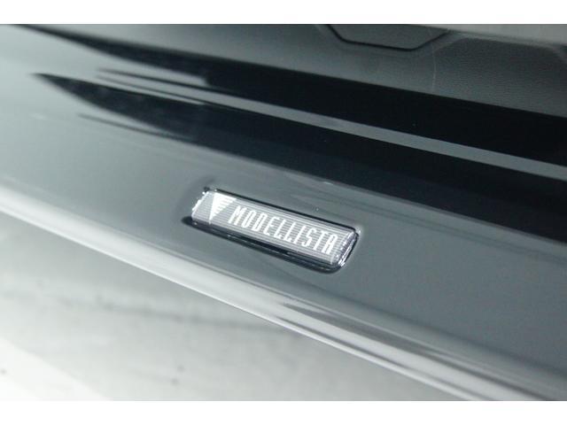 250G Sパケリラセレ新品RDSモデリスタ新品ヘッドライト(17枚目)