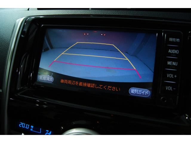 250G 新品モデリスタ 新品3眼シーケンシャル 新品車高調(32枚目)