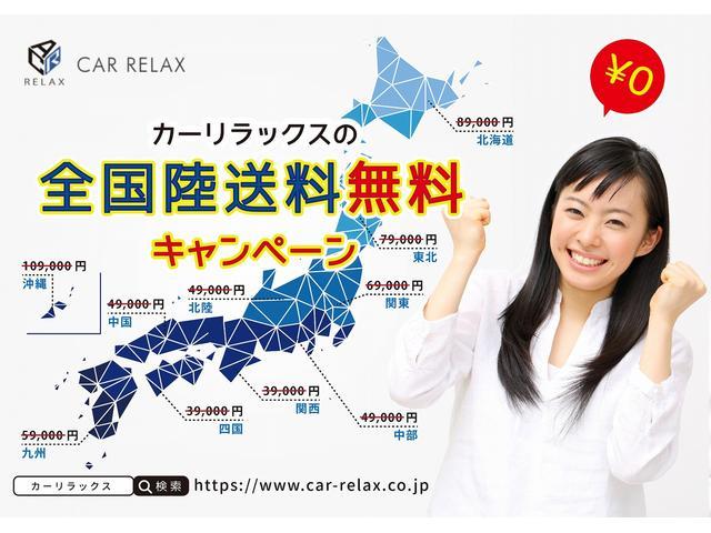 250G 新品モデリスタ 新品3眼シーケンシャル 新品車高調(59枚目)