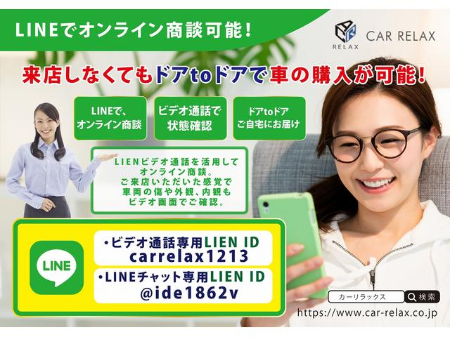 250G 新品モデリスタ 新品3眼シーケンシャル 新品車高調(60枚目)