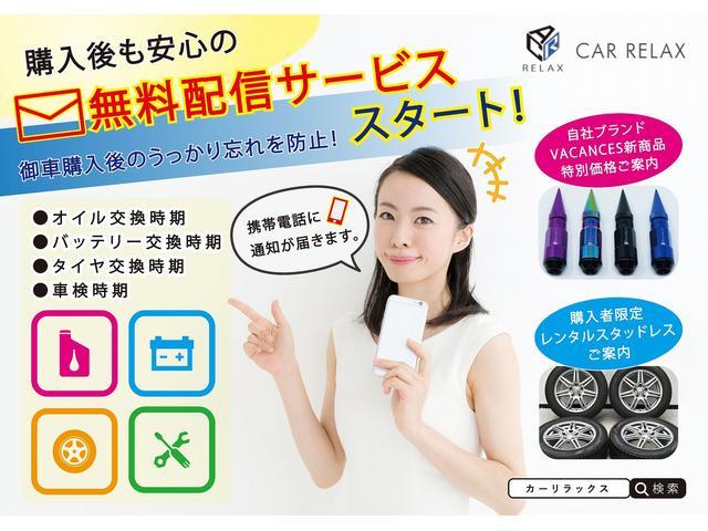 250G 新品モデリスタ 新品3眼シーケンシャル 新品車高調(63枚目)