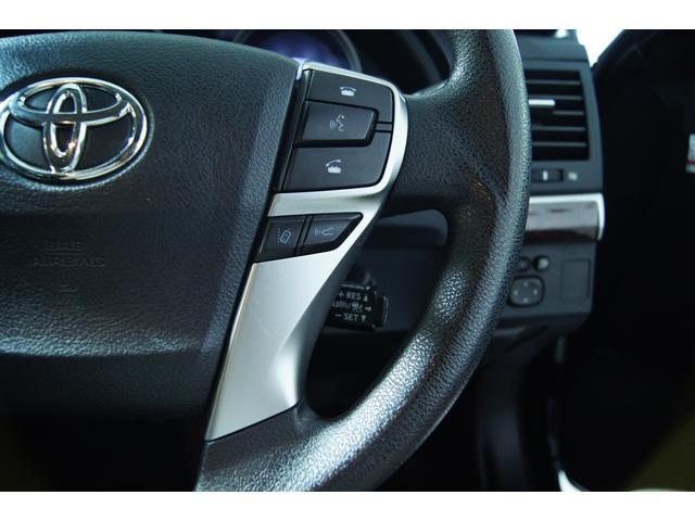 250G Fパッケージ 新品モデリスタフロントハーフ 新品19インチホイール 新品タイヤ 新品車高調 新品ヘッドライト レーダークルーズ(28枚目)
