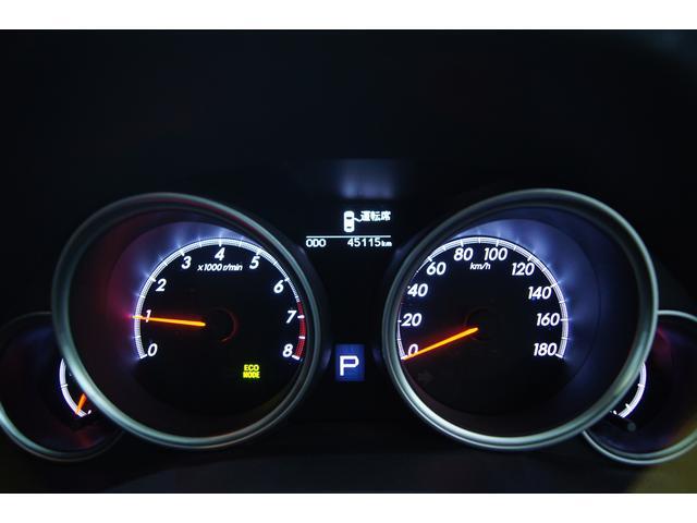 250G Fパッケージ 新品モデリスタフロントハーフ 新品19インチホイール 新品タイヤ 新品車高調 新品ヘッドライト レーダークルーズ(30枚目)